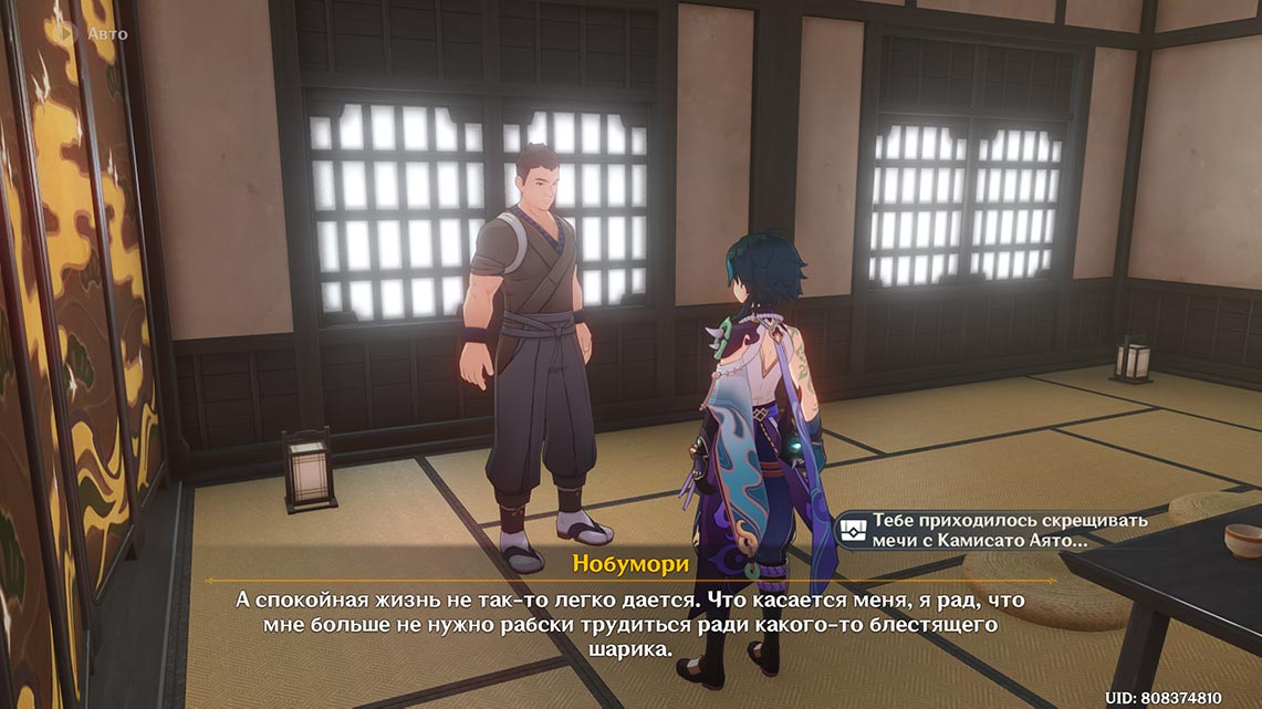История Нобумори + скрытая награда после открытия диалога   игра Genshin Impact