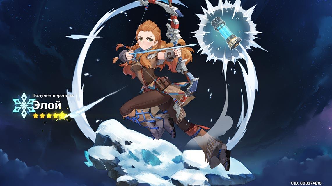 Элой - эксклюзивный бесплатный пятизвёздочный персонаж в игре Genshin Impact