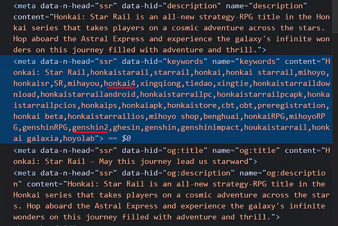 В метаданных Hohkai: Star Rail упоминаются Honkai 4 и Genshin 2